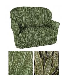 Чехол из коллекционной ткани Bielastico на 2х-местный диван | Arricciato Jungle V757