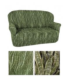 Чехол из коллекционной ткани Bielastico на 3х-местный диван | Arricciato Jungle V757