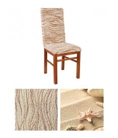 Чехол из  коллекционной ткани Bielastico для стула | Arricciato Flora V543