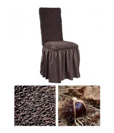 Чехол из ткани Микрофибра для стула с окантовкой Chocolate VAR23