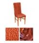 Чехол из ткани Микрофибра для стула