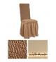 Чехол из ткани Микрофибра для стула с окантовкой