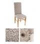 Чехол из ткани JArabesco для стула