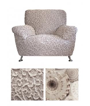 Чехол из ткани Jacquard Arabesco на кресло