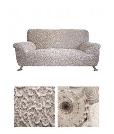Чехол из ткани Jacquard Arabesco на 2х-местный диван
