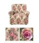 Чехол из  коллекционной ткани Bielastico на кресло   Goffrato Rose
