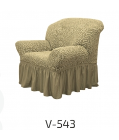 Armchair Scover Model 1816 V-543