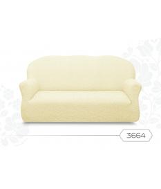 ЧЕХОЛ НА 3-х местный диван. Коллекция  Милано